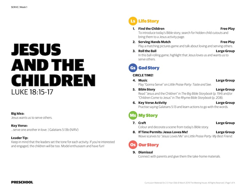 Serve – Kids and Youth Curriculum
